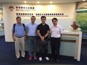 105.07.06港商CBX Software參訪高軟育成中心