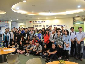 105.11.25台東大學應用數學系師生參訪