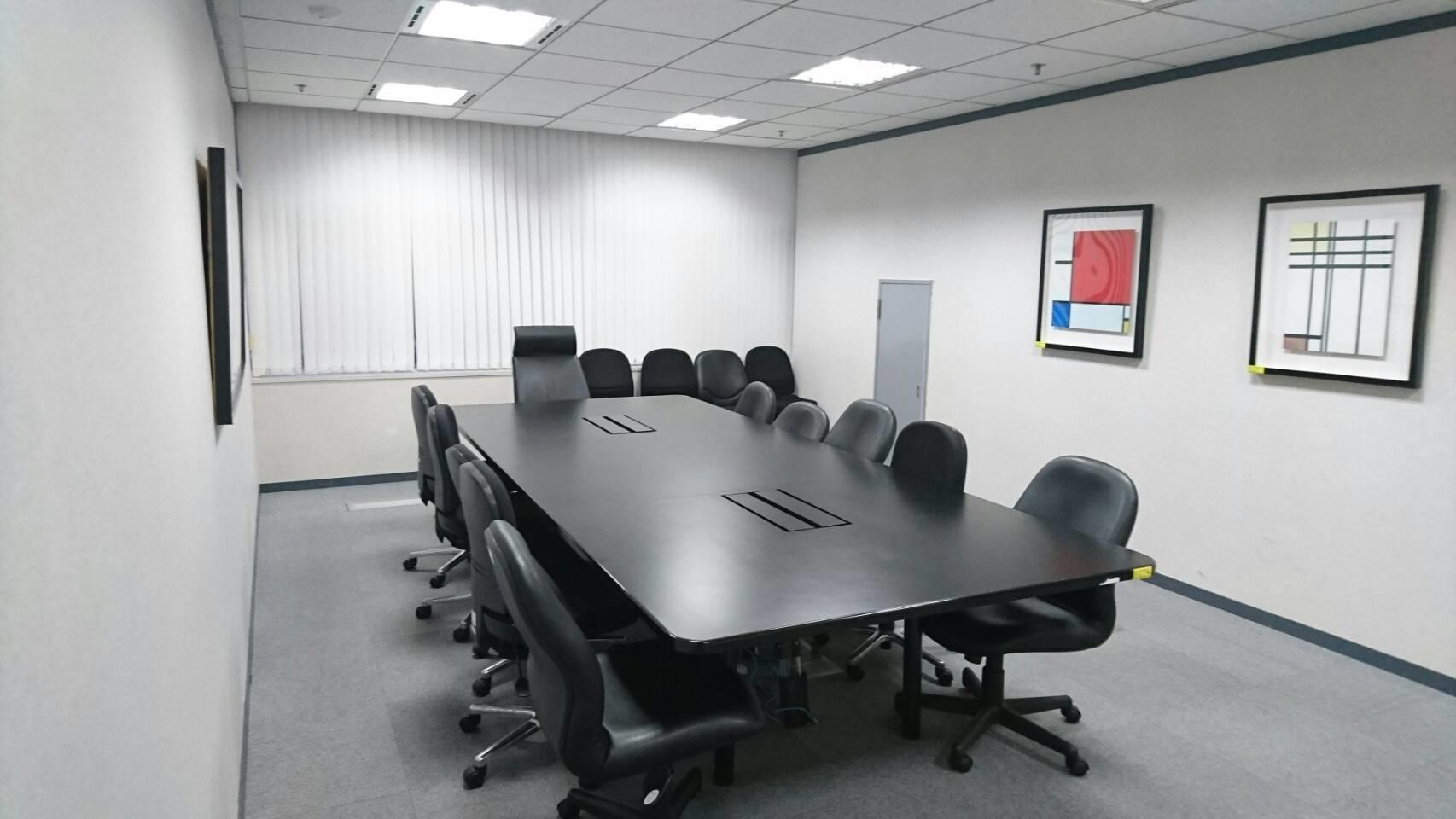 461會議室
