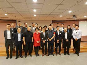 107.11.01 香港無線科技商會參訪團