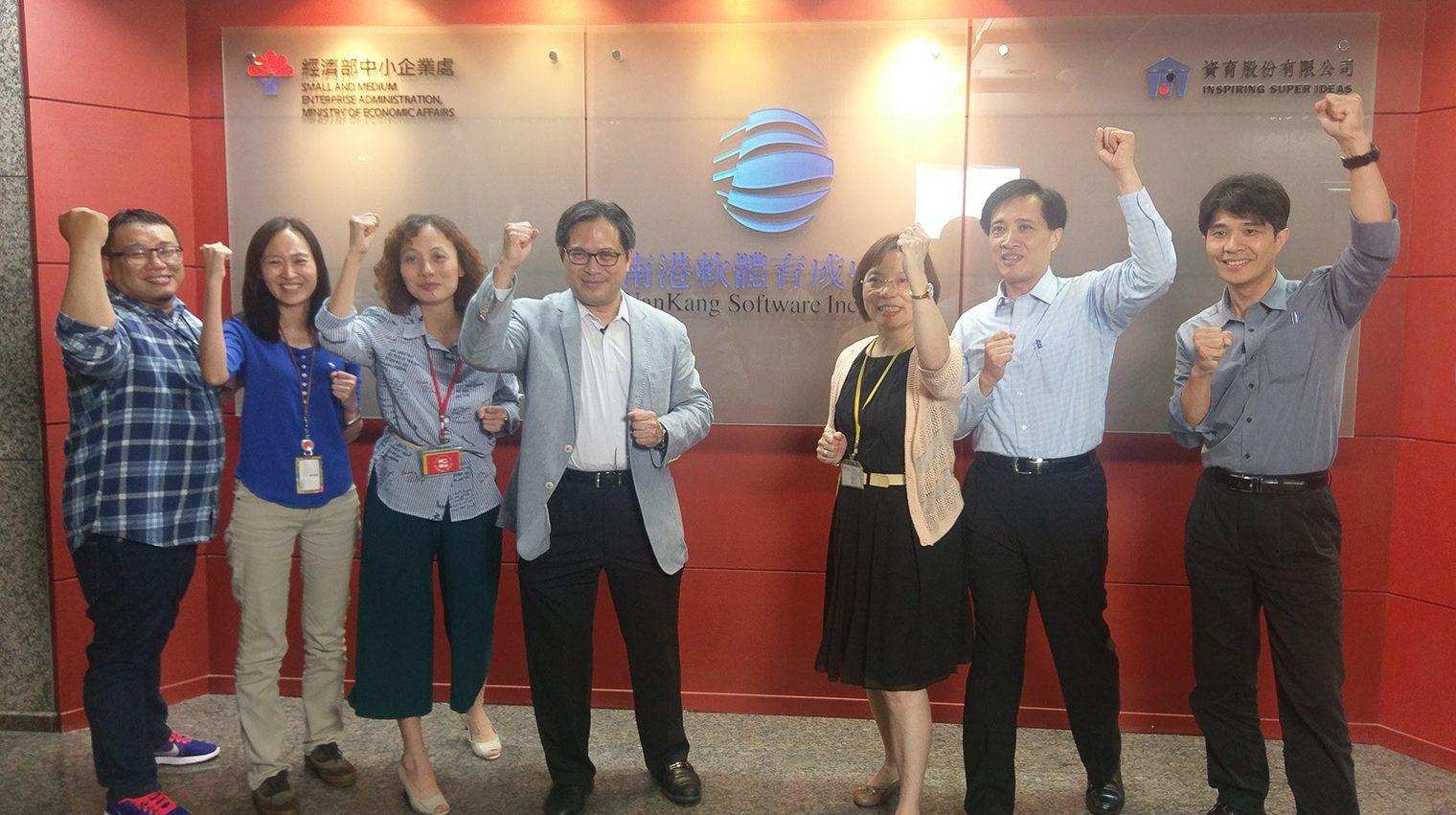 1060615經濟部中小企業處吳明機處長參訪南港軟體育成中心