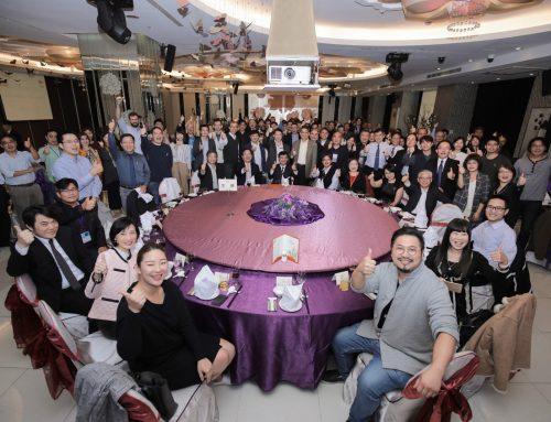 108.03.05 南港軟體育成中心CEO聯誼會暨春酒活動-首屆資育之星選拔