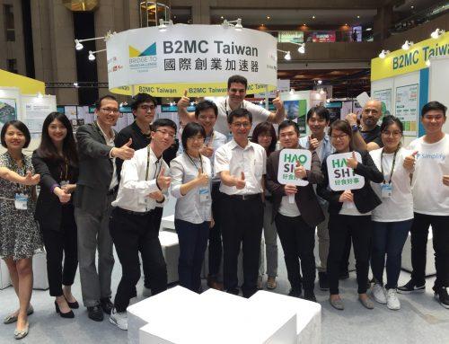 2019.05.31 中企處何晉滄處長蒞臨 COMPUTEX-B2MC Taiwan 展區加油打氣