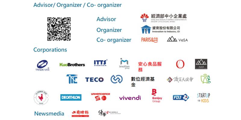 Advisor、Organizer & Co-organizer